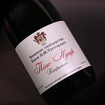 PINOT NOIR MATURED LIMITED COLLECTION